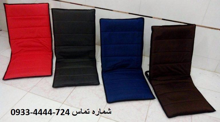 صندلی-راحت-نشین