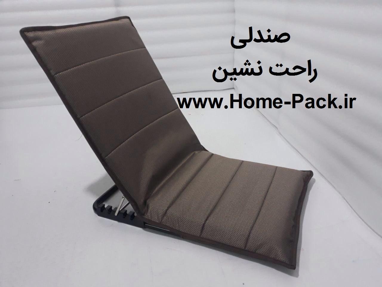 صندلی بدون پایه