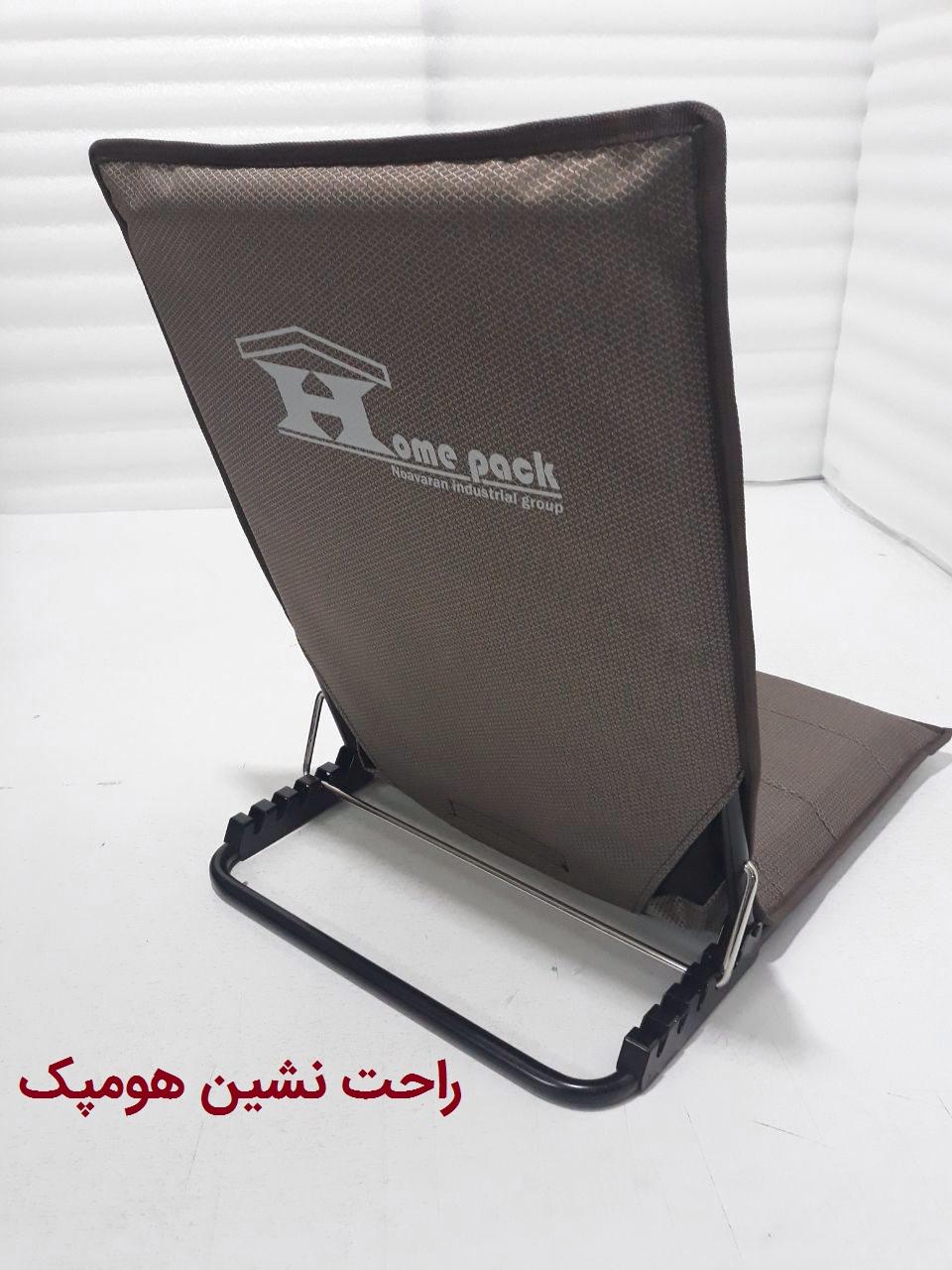 صندلی بدون پایه هومپک